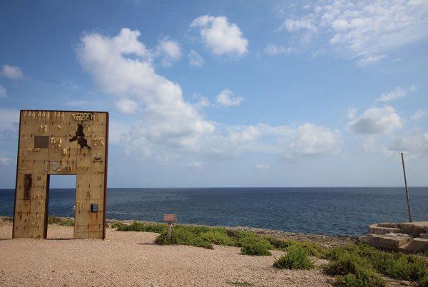 La frontiera viva di Lampedusa. Emigrazione e quadro normativo.